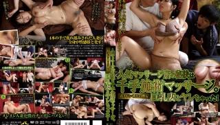 Sex JAV - DVD ID: KIL-057