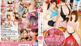 JAV Xvideos - DVD ID: T28-450 - Actors: Mio Kayama