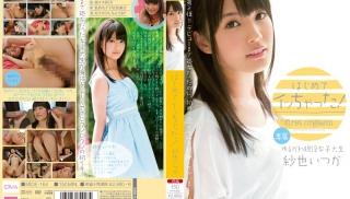 Sex JAV - DVD ID: MIDE-164 - Actors: Itsuka Saya
