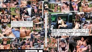 Japanese JAV - DVD ID: KIL-060