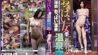 Free JAV - DVD ID: PPPD-208 - Actors: Kaede Niyama
