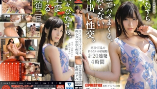 Japanese JAV - DVD ID: ABP-523 - Actors: Nozomi Kitano