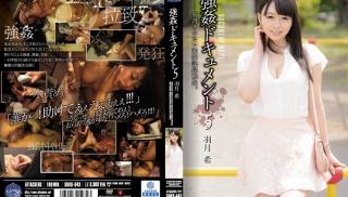 Sex JAV - DVD ID: SHKD-643 - Actors: Nozomi Hatzuki