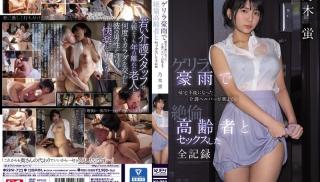 JAV Pornhub - DVD ID: SSNI-722 - Actors: Hotaru Nogi