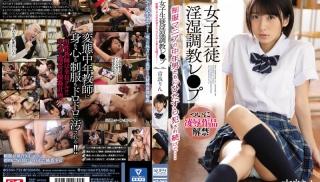 JAV Xvideos - DVD ID: SSNI-725 - Actors: Rin Kira