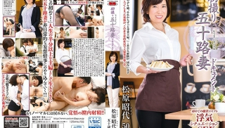 Japan JAV - DVD ID: JRZD-951 - Actors: Akiyo Matsubara