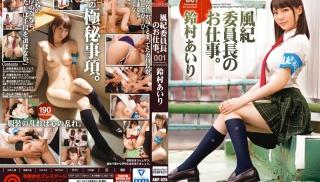 JAV Xvideos - DVD ID: ABP-525 - Actors: Airi Suzumura