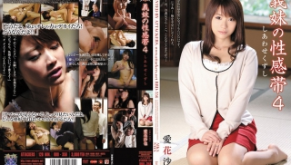 JAV Video - DVD ID: RBD-356 - Actors: Saya Aika