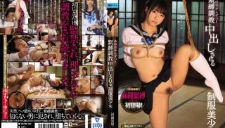 JAV Sex HD - DVD ID: MUDR-102 - Actors: Minori Kawana