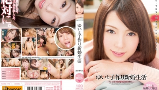 Hot JAV - DVD ID: WANZ-173 - Actors: Yui Hatano