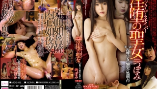JAV Movie - DVD ID: MIDE-169 - Actors: Tsubomi