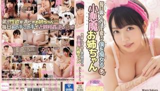 JAV XNXX - DVD ID: MIDE-749 - Actors: Sakura Miura
