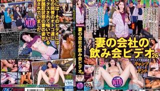 JAV Sex HD - DVD ID: NKKD-158
