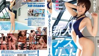 JAV Full - DVD ID: EBOD-398