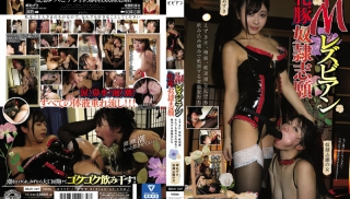 Japanese JAV - DVD ID: BBAN-269 - Actors: Azusa Misaki