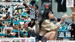 JAV Xvideos - DVD ID: KRHK-013 - Actors: Ai Minano