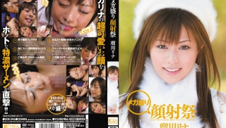 Hot JAV - DVD ID: SOE-596 - Actors: Rina Rukawa