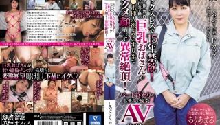 JAV Full - DVD ID: MEYD-577