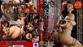 Japanese JAV - DVD ID: GMA-005 - Actors: Sachiko Ono