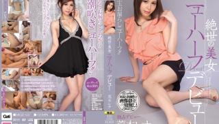 JAV Video - DVD ID: MIGD-537 - Actors: Rena Araki