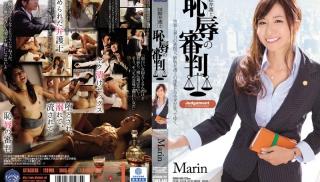 XXX JAV - DVD ID: SHKD-646 - Actors: Marin