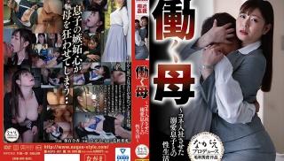 HD JAV - DVD ID: NSPS-881 - Actors: Yurika Aoi