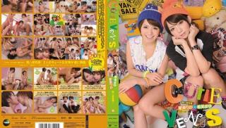JAV XNXX - DVD ID: IPZ-005 - Actors: Mayu Nozomi