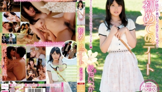 XXX JAV - DVD ID: MIDE-172 - Actors: Itsuka Saya
