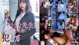 JAV Pornhub - DVD ID: STARS-208 - Actors: Yuna Ogura
