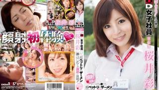 Porn JAV - DVD ID: SDMT-828 - Actors: Aya Sakurai
