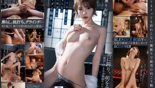 Sex JAV - DVD ID: MSFH-008 - Actors: Riona Hirose