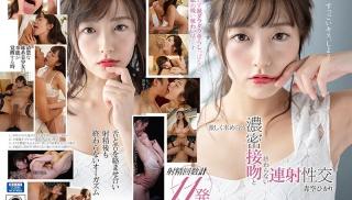 Japan JAV - DVD ID: STARS-211 - Actors: Hikari Aozora