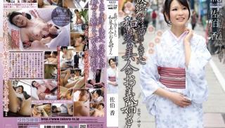 JAV Online - DVD ID: JKW-017 - Actors: Kaori Saeki