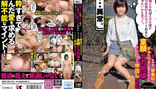 JAV Online - DVD ID: USAG-008