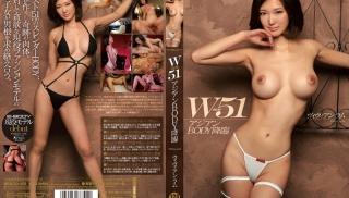JAV XNXX - DVD ID: EBOD-401