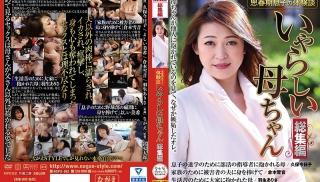 XXX JAV - DVD ID: NSPS-882 - Actors: Yukine Kuramoto