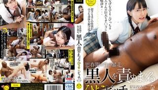 XXX JAV - DVD ID: PIYO-065