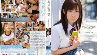 Hot JAV - DVD ID: SNIS-213 - Actors: Minami Kojima