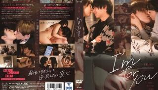XXX JAV - DVD ID: SILK-125 - Actors: Noa Eikawa