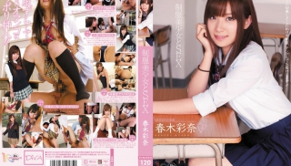 XXX JAV - DVD ID: MIDD-853 - Actors: Ayana Haruki
