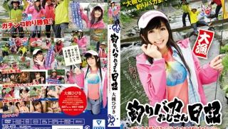 JAV Full - DVD ID: T28-473 - Actors: Hibiki Otsuki