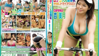 JAV Movie - DVD ID: PPPD-221 - Actors: Mitsuki An