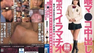 JAV Sex HD - DVD ID: XRW-841 - Actors: Mari Kagami