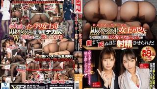 Free JAV - DVD ID: VRTM-486 - Actors: Kurea Hasumi