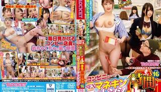 Hot JAV - DVD ID: RCTD-313 - Actors: Ruri Hoshijima