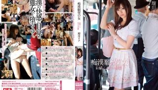 JAV Pornhub - DVD ID: SNIS-214 - Actors: Rina Rukawa