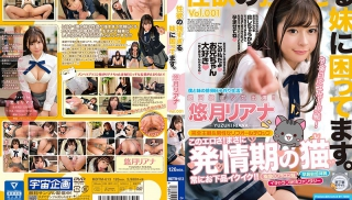 Japanese JAV - DVD ID: MDTM-613 - Actors: Riana Azuki