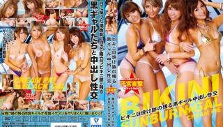 Porn JAV - DVD ID: T28-478 - Actors: Rena Aoi