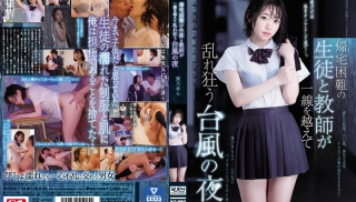 JAV Online - DVD ID: SSNI-734 - Actors: Yura Kano