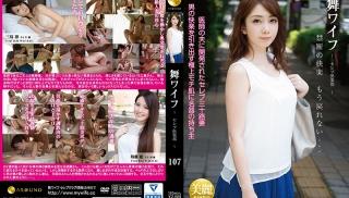 JAV Sex HD - DVD ID: CLUB-107
